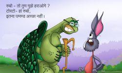 Bedtime Stories-Hindi screenshot 5/6