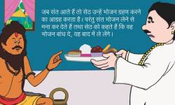 Bedtime Stories-Hindi screenshot 6/6