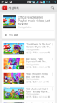 Kids Songs English screenshot 4/5