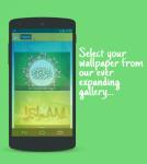 Islamic HD Wallpapers New screenshot 1/3