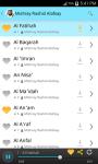 Audio Quran - MP3 Recitations screenshot 2/3