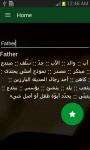 English to Arabic Dictionary free screenshot 3/6