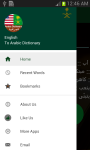 English to Arabic Dictionary free screenshot 4/6