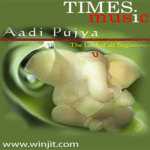 Aadi Pujya Lite screenshot 1/2
