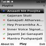 Aadi Pujya Lite screenshot 2/2