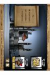 Castle  Destroyer  Level screenshot 1/2