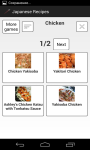 Best Japanese Recipes screenshot 2/3