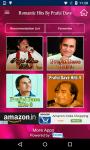 Romantic Hits of Praful Dave screenshot 2/4