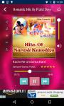 Romantic Hits of Praful Dave screenshot 4/4