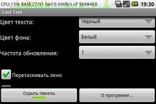 Cool Tool 2 screenshot 3/4