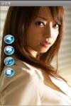 连你妹 screenshot 1/5