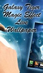 Galaxy Tiger Magic Effects LWP free screenshot 2/4