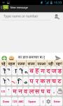 Bhojpuri Static Keypad IME screenshot 1/6