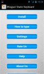 Bhojpuri Static Keypad IME screenshot 5/6