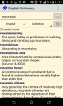 Advanced  English Dictionary screenshot 1/3