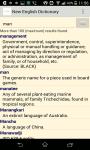Advanced  English Dictionary screenshot 2/3