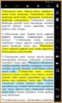 Zulu Bible - Free screenshot 2/3