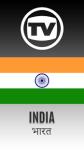 TV Channels India screenshot 1/4