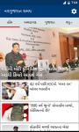 Gujarati News NavGujarat Samay screenshot 1/6