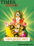 Maha Ganapati Aarti screenshot 2/4