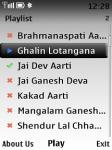 Maha Ganapati Aarti screenshot 3/4