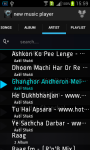 Mobile Music Player screenshot 2/6