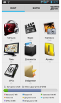 Multi File Manager  screenshot 1/5