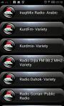 Radio FM Iraq screenshot 1/2