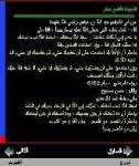 40 Al-Nawawya screenshot 1/1