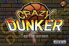 Crazy Dunker FREE screenshot 1/5