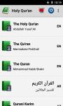 Koran screenshot 2/6