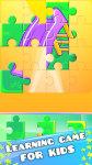 Preschool Puzzle Games screenshot 2/5