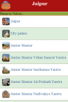Jaipur v1 screenshot 2/3
