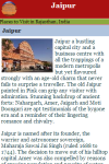 Jaipur v1 screenshot 3/3