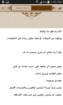 Hajji - Tawasol screenshot 3/3