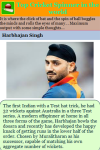 Top Cricket Spinner in the world screenshot 4/4