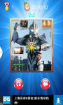 Noah Ultraman Puzzle screenshot 2/5