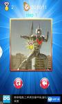 Noah Ultraman Puzzle screenshot 4/5
