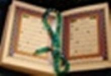 SURAH Al FALAQ RECITATION AND URDU TAFSEER AUDIO screenshot 1/1