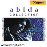 Best Collection of Abida Parveen screenshot 1/2