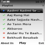 Best Collection of Abida Parveen screenshot 2/2