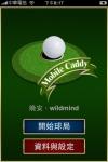 Mobile Caddy  - Wildmind Corporation screenshot 1/1