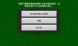 Spider Cavern screenshot 1/4