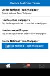Greece National Team Wallpaper screenshot 2/5