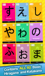 Learn Japanese Kana with Dr Moku screenshot 2/6