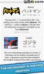 Learn Japanese Kana with Dr Moku screenshot 4/6