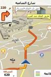 Navigation for Middle East - iGO My way 2010 screenshot 1/1