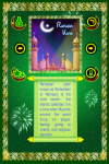 RamadanWP_J2ME screenshot 6/6