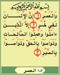 Holy Quran for your PPC and Desktop for free and other books screenshot 1/1