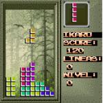 ikatris screenshot 1/1